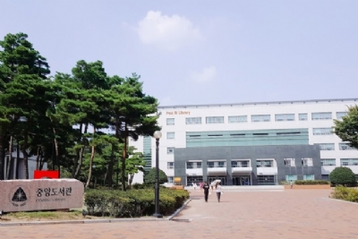 Daegu Catholic University – Trường Code Visa Top 1%
